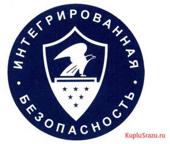 Охранник на вахту (Москва и Московская область) Липецк