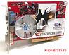 Видеокарта AGP 512Mb Sapphire Radeon X1600Pro DDR2