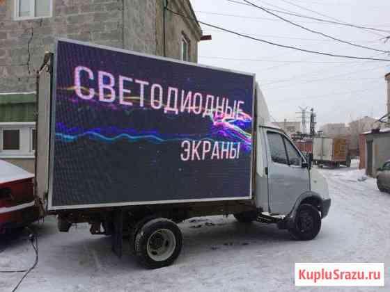 Светодиодный экран на авто газ Калуга