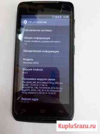 Смартфон Micromax Q333 (109) Курган