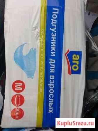 2 упаковки памперсов для взрослых Москва