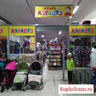 Продавец детских товаров Новочебоксарск