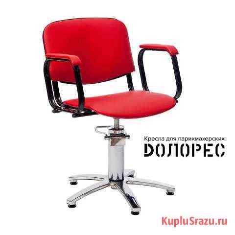 Парикмахерское кресло новое от производителя Томск