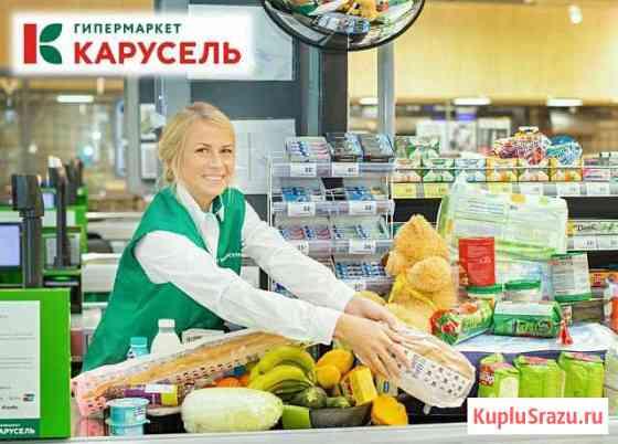 Повар Подольск