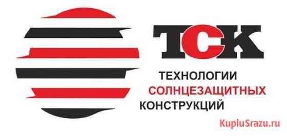 Мастер по установке рольставней и жалюзи Брянск