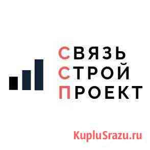 Монтажник связи (Пермь) Пермь