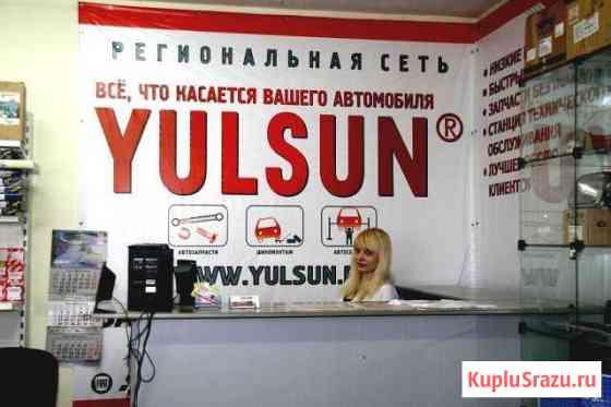 Доходная франшиза магазина запчастей в Саранске Саранск