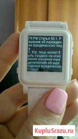 Часы шпаргалка Ульяновск