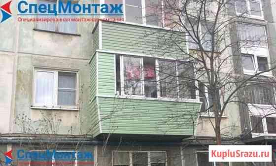 Пластиковое остекление балкона Арт. 4567 Барнаул