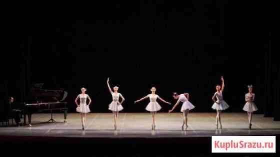 Билеты на балет Времена года / 11 октября Санкт-Петербург