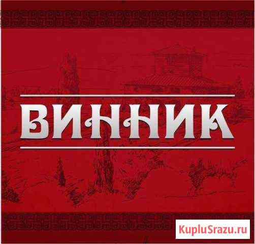 Продавец консультант Брянск