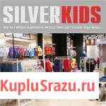 Продавец-консультант в магазин детской одежды Когалым