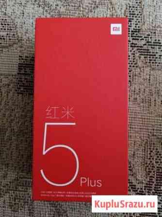 Смартфон Redmi 5 plus Майма