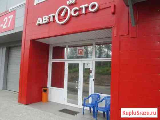 Сдам Автосервис Петрозаводск