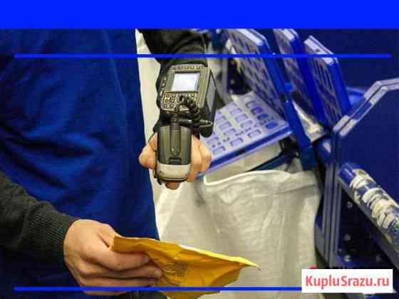 Ищем Комплектовщика в Иваново Кострома