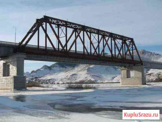 Металлоконструкция железнодорож моста под демонтаж Улан-Удэ
