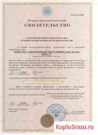 Ооо 2014г. Управление финансовыми рынками Севастополь