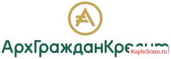 Помощник юрисконсульта Северодвинск