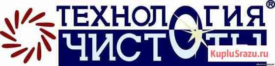 Специалист в пищевой промышленности Якшур-Бодья