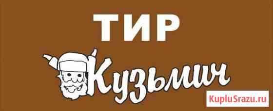 Инструктор в призовой тир Волгоград