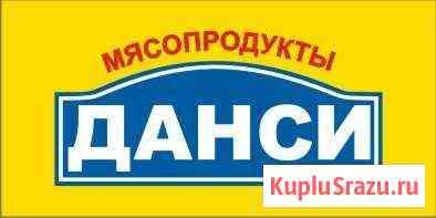 Оператор термообработки Псков