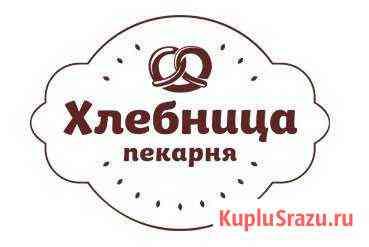 Кухонный работник Брянск