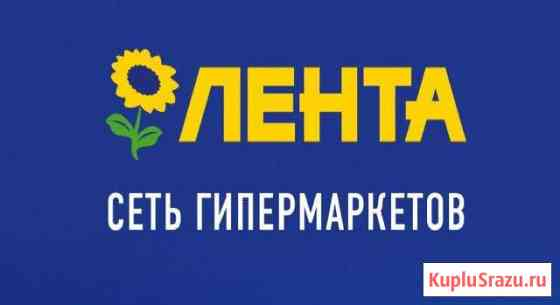 Оператор клиентского сервиса / Кассир Краснодар