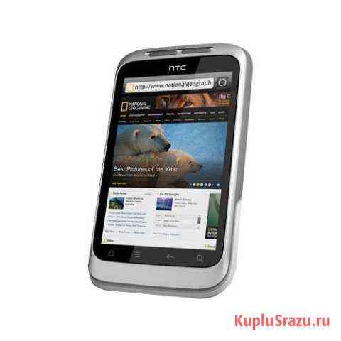 HTC Wildfire S Тамбов