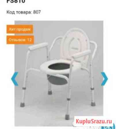 Стул туалет для инвалидов и пожилых людей Уфа