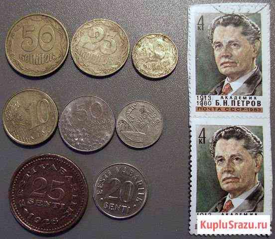 Набор монет Приморск