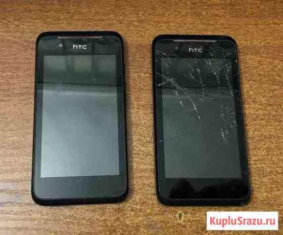 2 штуки HTC Desire 210 на запчасти Казань