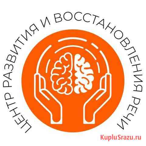 Вакансия психолог Саранск