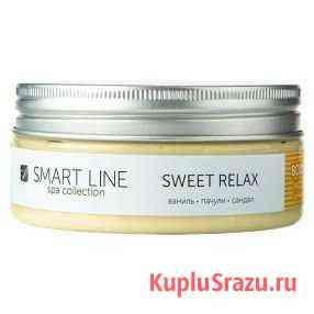Масло для тела Sweet relax Дмитров