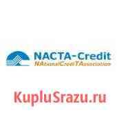 Специалист Контакт-центра Нижний Новгород