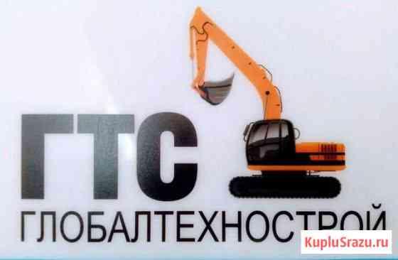 Слесарь-механик по ремонту спецтехники Коряжма