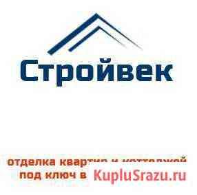Отделочник универсал Новосибирск