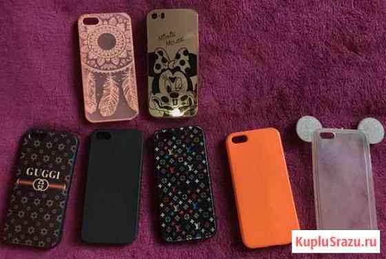 Чехлы iPhone 5/5s Хабаровск