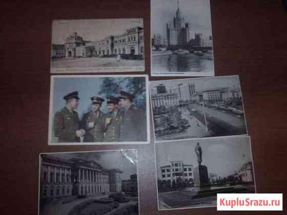 Карточки, открытки СССР Уфа