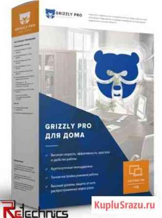 Антивирус Grizzly Pro для Дома 2пк 12 мес Тверь