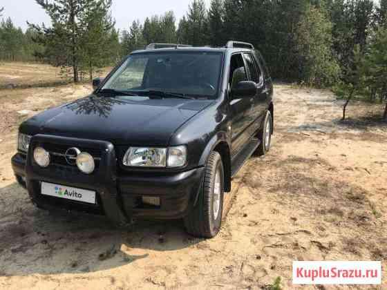 Opel Frontera 3.2AT, 2002, внедорожник Муравленко