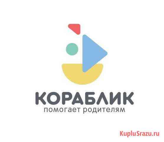 Продавец-консультант г. Тамбов ТЦ Рио Тамбов