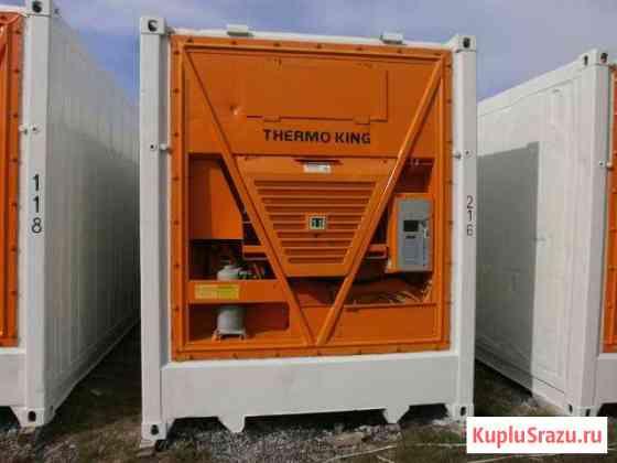 Рефконтейнер 40 футов Элиста