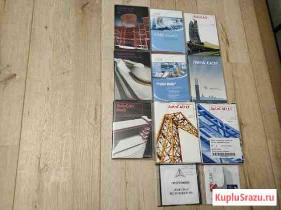 Архитектурно-проектное бюро с лицензионным софтом Красноярск