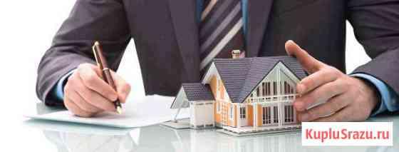 Юридическое сопровождение сделок с недвижимостью Сочи