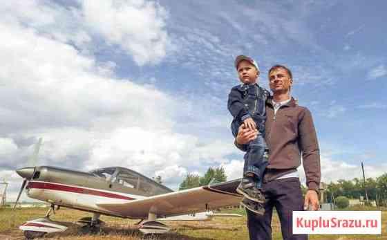 Ищу инвестора в действуюший бизнес воздушные экск Казань
