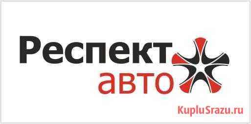 Автослесарь Автоэлектрик Воткинск
