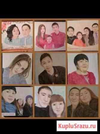 Портреты на заказ Якутск
