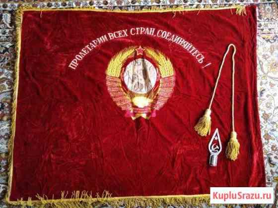 Знамя СССР бархат, новое Богородское