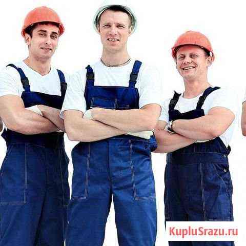 Нужны рабочие разных специальностей, разнорабочие Оренбург