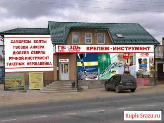 Сдам в аренду 2-х этажный магазин Белоусово